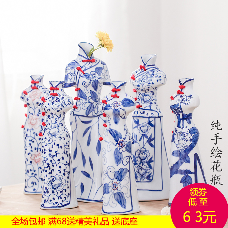 Jingdezhen ceramics Creative blue-and-white porcelain characters National wind cheongsam beauty ceramic vase crafts ornaments