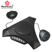 Good Mvoice 8000 8000EX-B USB bluetooth omnidirectional microphone Video Conferencing microphone