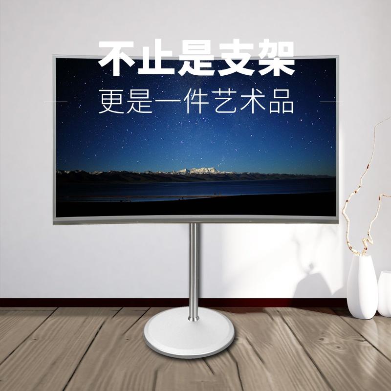 Haomei TV support sol-plafond enseignement tout-en-un machine mobile verticale B-O trolley remorque hôtel universel