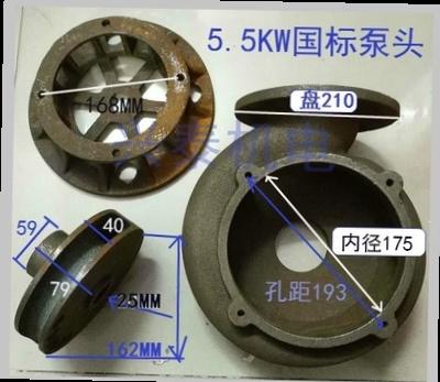 污水泵配件5.5KW污水泵44底网水泵过滤网螺丝孔距170底座