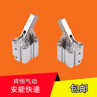 ALC rocker cylinder 25 clamping bar press air pressure mold fixture JGL32 x 40 50 63 with magnetic elements.