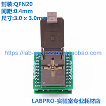 QFN3X3-20L (0 4)with plate to DIP test seat Gold-plated high temperature aging seat Old refining burning socket
