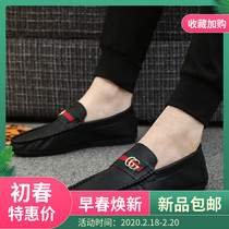 Dou Dou shoes 2020 spring Korean version of leather shoes mens summer trend Joker pedal red lazy shoes