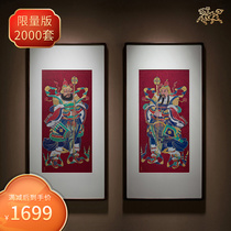 Copper master hand錾 bronze carving Door God Welcomes The Blessing decorative painting Xuanguan painting hanging painting murals