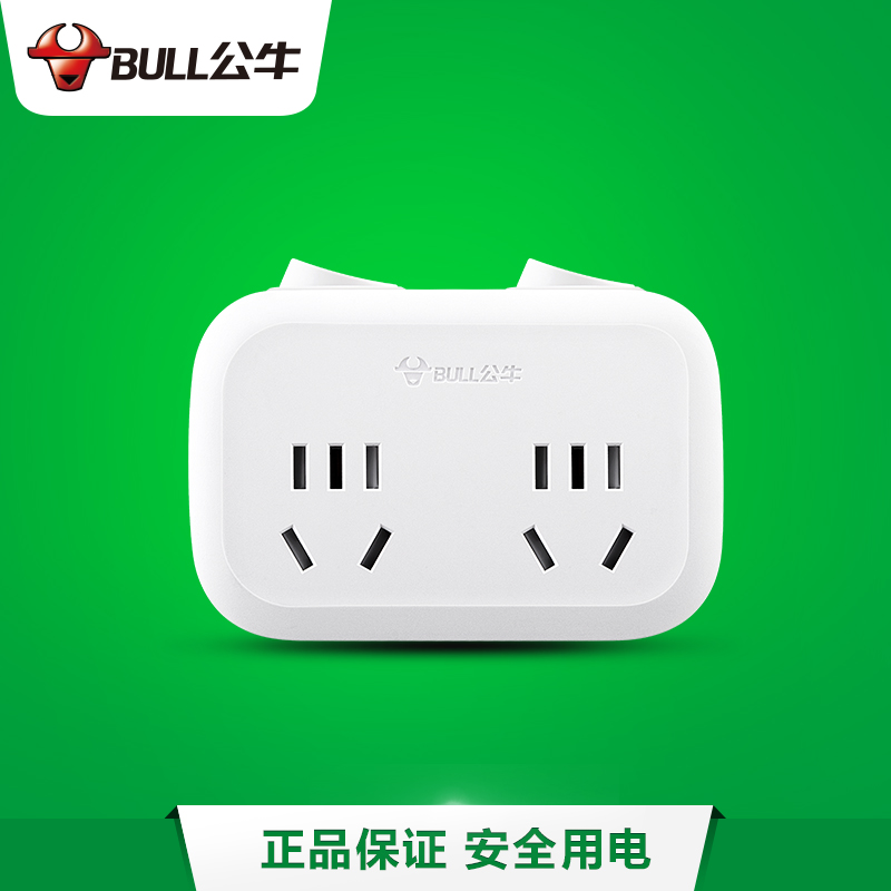Bull conversion plug converter one turn two with sub-control switch night light mini wireless small socket adapter