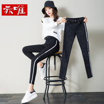 Leggings noir Slim Skinny Sports