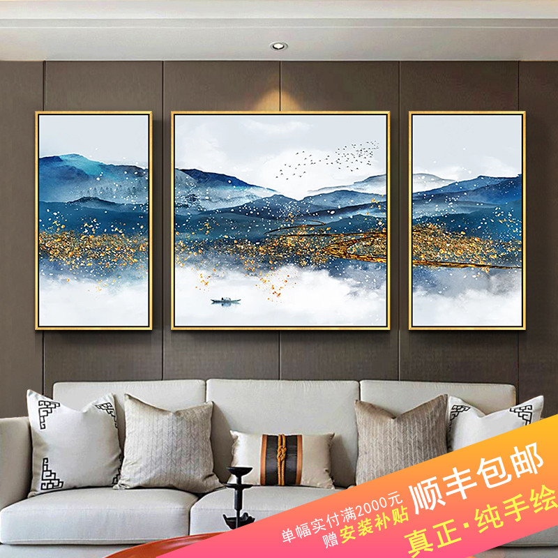 Living room decorative painting sofa background wall hanging trilogy modern new Chinese style landscape painting office oil painting murals