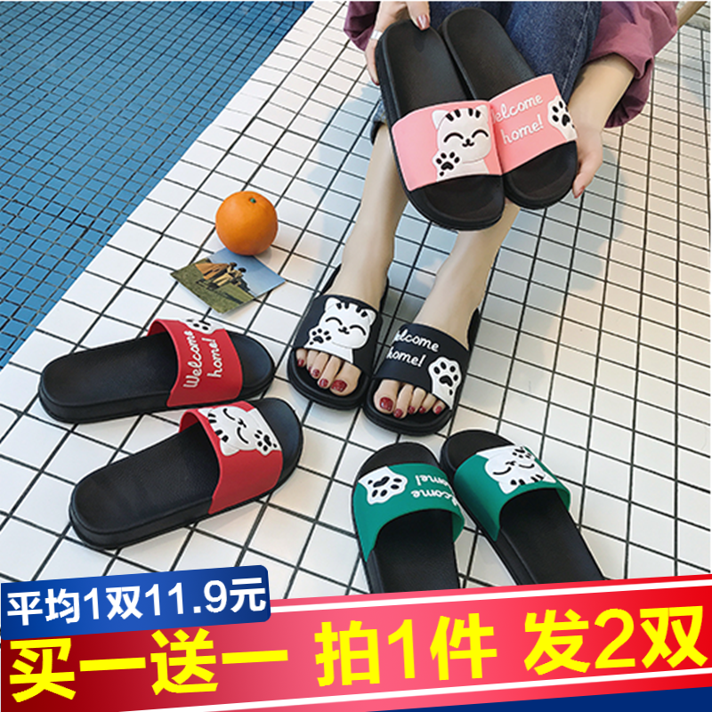 (Buy one to give one) 2020 new couple slippers summer indoor couple tide one man and one woman live in the home bathroom cool