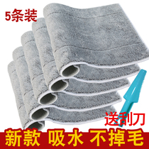 Scothin Mop Cloth Replacement cloth flat mop head clamping type drag floor cloth sticky dust Push Bhutto mop