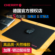 Cherry cherry game mouse pad super computer office desk pad household sewing thick trumpet tuba