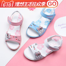 Good girl childrens shoes sandals 2018 New summer Korean cute rabbit head Childrens soft bottom childrens princess shoes