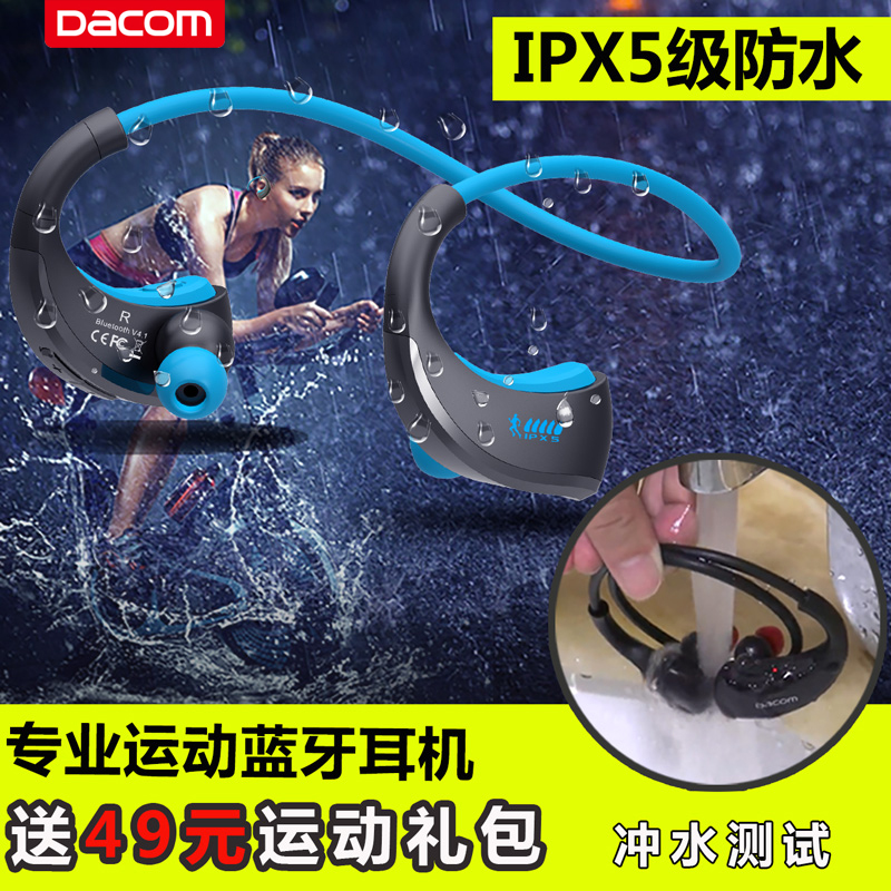DACOM Armor Wireless Sports Bluetooth Headset Waterproof Running, Ear-hanging Fitness, Double Brain Rear Universal