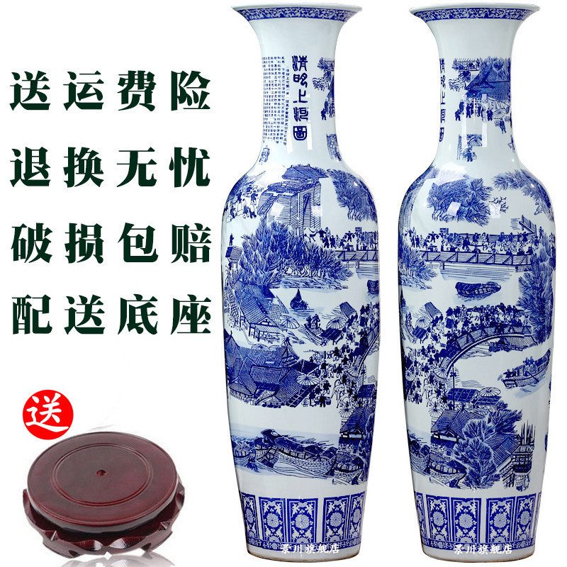 Jingdezhen ceramics antique Qingming Shanghe map blue and white porcelain floor large vase Hotel living room decoration decoration