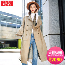 Tea poem fashion leather trumpet sleeves slim leather trench coat