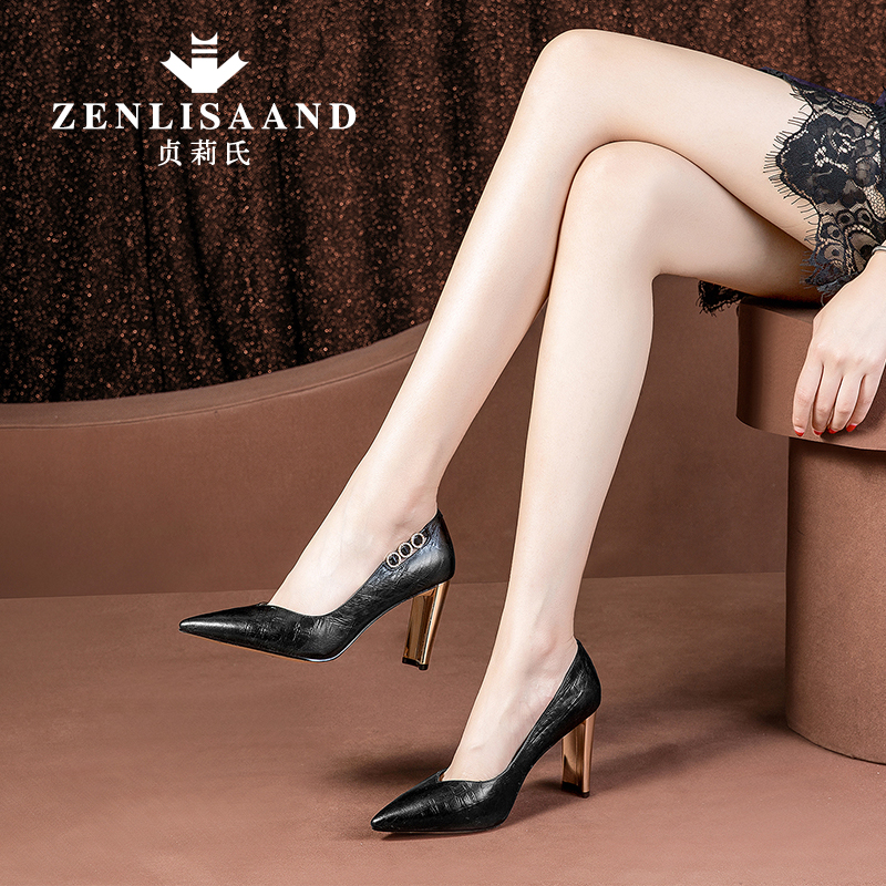 European and American women's single shoes 2019 new black pointed high-heeled shoes fashion thick-heeled leather shoes leather women's shoes work shoes spring