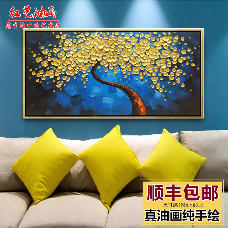 Pure hand-painted oil painting modern concise Abstract mural bedroom bedside hanging horizontal print living room decorative painting to make a fortune