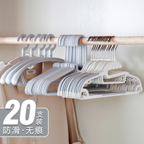 Clothes rack household tanning plastic unmarked multifunctional anti-skid clothes support clothes hook cool clothes rack hanging clothes shelf