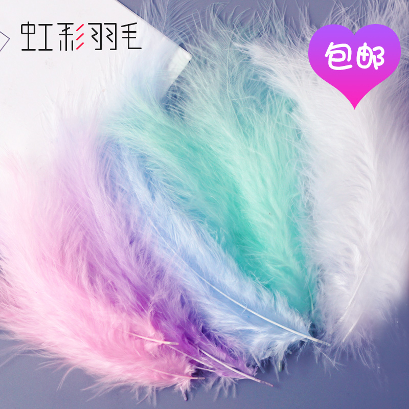 33 color feather decoration diy handmade material dream catcher accessories bobo ball shooting props filled with colored goose feathers