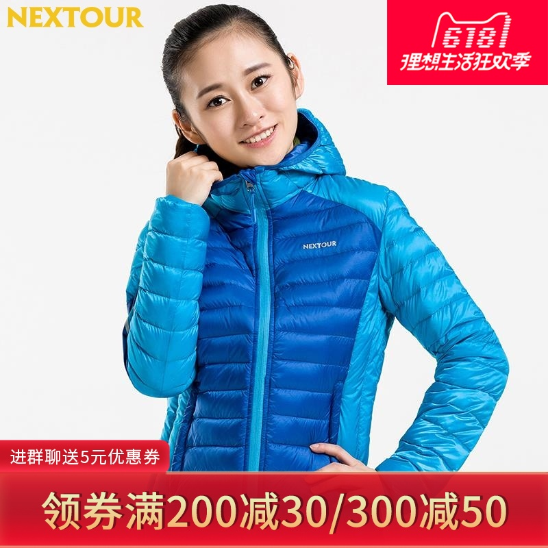 [The goods stop production and no stock]Nacho outdoor down jacket ladies light winter sports warm breathable hooded down jacket can be stored