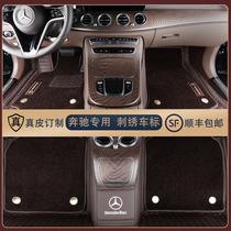 2021 Mercedes-Benz special leather E300L GL A200 C200 fully surrounded C260L car floor mat E260L