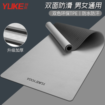 tpe yoga mat thickened and widened to lengthen the beginner fitness mens and womens non-slip dance mat home yoga mat