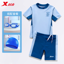 XTEP childrens swimsuit Boys middle and large childrens split sunscreen swimsuit Baby boy swimming trunks Childrens quick-drying suit
