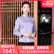 Wood really improved Tang dress ladies coat new Chinese retro floral embroidery stand collar Long Sleeve Blouse 206