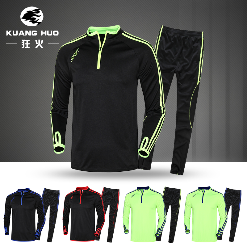 Long Sleeve Spring and Summer Cycling Suit Men and Women Mountain Bike Trousers Children's Sportswear Customized Top Cycling Trousers
