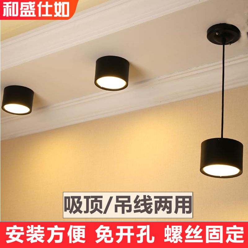 Heshengshi, such as led open-packed barrel lamp, ejector lamp, ceiling-suction type, circular ceiling-suction suspension line, fog-proof barrel lamp