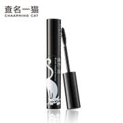 Charming-cat Virtuose Mascara Waterproof stereo natural slim dense curl is not easy to halo encryption extension