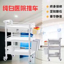 Beauty Salon Stroller Instrument Trolley Three-storey tool car medical car medicine trolley Rack