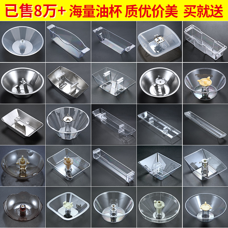 Lying machine accessories Central European-style oil box round square old oil cup three-claw buckle oil pan oil bowl universal