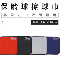 Chong Sheng Bowling supplies imported Bowling wipes multi-color Two sides of the use