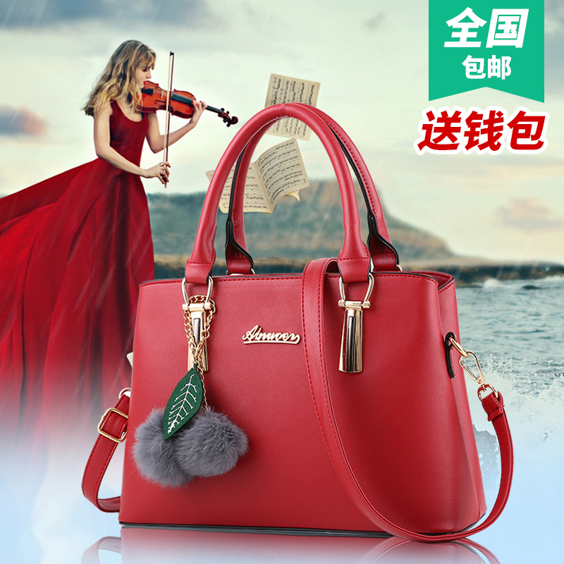 Female bag handbag bride bag 2018 new red bag wedding bag shoulder bag casual wild Messenger bag