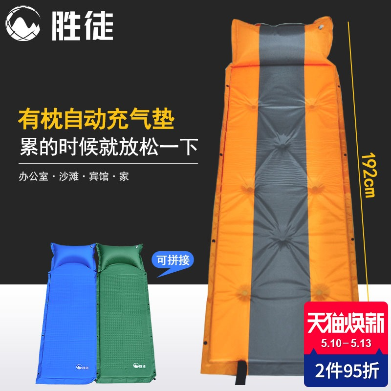 Victory Single automatic inflatable cushion Sleeping mat Moisture pad Widened thickened with inflatable pillow Outdoor camping