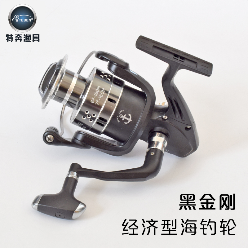 Stainless steel bearing, wire cup, fishing wheel, Black Diamond spinning wheel, special seapole wheel