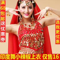 182e2916f10a7 Special Indian dance tops adult costumes new belly dance tops spring and  summer peppers tripe exercises