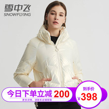 Winter in Snow Short Winter Fashion Down Dress Female 2019 New Fashion Female Fashion White Duck Down Winter