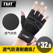 TMT fitness equipment and gloves bar exercise training semi dumbbell wrist anti-skid refers to sports equipment in summer