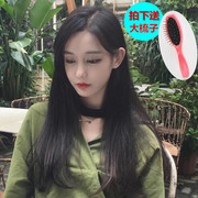 Sub bangs Korean pop net red wig female long straight hair in vivid natural waist long hair dresser hair set