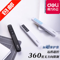 Effective ppt remote control flip pen electronic laser pointer pen presentation Pen wireless projection infrared teaching pen