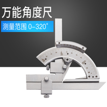 (Shanghai constant) Universal Angle ruler protractor angle Ruler angle meter measuring tool 0-320 degrees