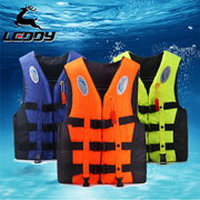 Le Di outdoor lifejacket adult children professional thickened life jacket marine fishing vest drifting fishing clothes