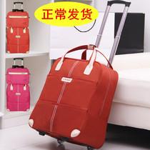 Дорожная сумка женская сумка для багажа короткая дорожная сумка большая емкость легкая переносная тележка для посадки