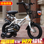 Children's bicycle 16 inch baby stroller baby 2-3-6 inch years old men and women 12-18-20 inch genuine bicycle