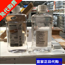 Domestic purchasing IKEA sgate oil indoor use of chopping board oil 0.5 liters