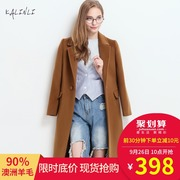 Kaliny wool coat 2017 new Korean slim little wool long coat in female students