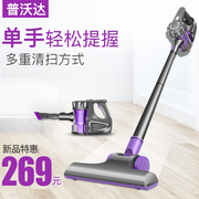 Puwoda D8 vacuum cleaner household strong handheld mites and small silent carpet power