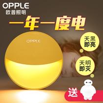 Op ночной свет led Plug-Down индукция мечта мини-спальня энергосберегающий сон ребенка кормления прикроватная лампа