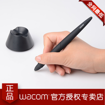 wacom pen ink pen Intuit special pen pen tablet accessories intuos5 send Pen Pen Pen pressure pen